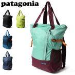 ショッピングパタゴニア パタゴニア patagonia バッグ ライトウェイト・トラベル・トート・パック 22L LW Travel Tote Pack リュック トートバッグ 48808【送料無料】