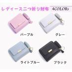 二つ折り財布 レディース かわいい財布 コンパクト 小さい 財布 使いやすい コインケース 小銭入れ タッセル 女性用 カード収納 ファスナー ポケット