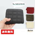 二つ折り財布 レザー ファスナー コンパクトサイズ 小さい財布 送料無料 翌日発送 コインケース