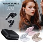Happy Plugs 完全ワイヤレスイヤホン AIR1 軽量 最長14時間再生 タッチコントロール搭載 AAC対応 通話対応 《国内正規品》