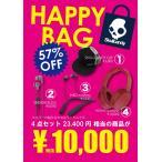 Yahoo!三木楽器Yahoo!ショップSkullcandy 2019 HappyBag 福袋 超お得 送料無料