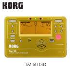 KORG チューナー/メトロノーム TM-50 GD ゴールド ゆ