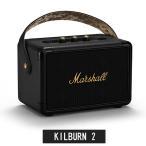 《Marshall ロゴ入りキーハンガープレゼント》Marshall マーシャル KILBURN2 スピーカー BLACK & BRASS  20時間以上連続再生 2.5kg《国内正規品》