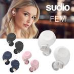 Sudio コンパクト 完全ワイヤレスイヤホン FEM Bluetooth
