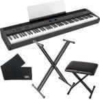 Roland ローランド FP-60X-BK ポータブルピアノ + 折りたたみスタンド + ピアノ椅子 + 鍵盤カバー セット