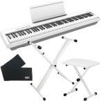 Roland ローランド FP-30X-WH ホワイト ポータブルピアノ + 折りたたみスタンド + ピアノ椅子 + 鍵盤カバー セット 《送料無料》