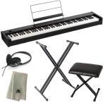 KORG 電子ピアノ D1 BK ブラック (88鍵) + 折りたたみスタンド + ピアノ椅子 + ヘッドホン + 鍵盤カバー セット