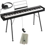 KORG 電子ピアノ D1 BK ブラック (88鍵) + 純正スタンド + ヘッドホン + 鍵盤カバー + クリーニングクロス セット