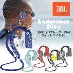 JBL ENDURANCE DIVE BLACK Bluetoothイヤホン