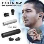 【国内正規品】完全ワイヤレスのBluetoothイヤフォン EARIN M-2 Black EI-3002