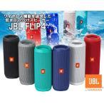 ワイヤレス機能を追求した防水Bluetoothスピーカー