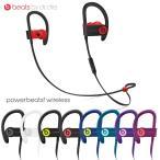 Beats by Dr.Dre/Powerbeats3 Wireless (Bluetooth対応)ワイアレスイヤホン【MIX CD×3枚プレゼント】【国内正規輸入代理店商品】