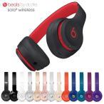 Beats by Dr.Dre / Solo3 wireless (Bluetooth対応) ワイヤレスヘッドホン【国内正規輸入代理店商品】