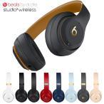 Beats by Dr.Dre ヘッドホン/Studio3 wireless (Bluetooth対応)【MIX CD×3枚プレゼント】【国内正規輸入代理店商品】【送料無料】