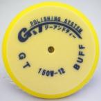 G&Tダブルアクション用ウールバフ 150W-12の画像
