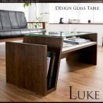 デザインガラステーブル シャープでスタイリッシュなデザイン テーブル ガラステーブル 木製テーブル ローテーブル センターテーブル 強化ガラス 送料無料