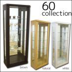 60コレクションボード 3色対応 飾り棚 コレクションケース フィギュアケース 飾り棚 収納家具 コレクションラック 送料無料