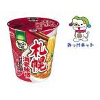 【1個135円(税抜き)】エースコック 飲み干す一杯 札幌 海老味噌ラーメン67g  1箱(12個)セット