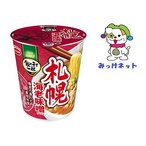 【1個129円(税抜き)】エースコック 飲み干す一杯 札幌 海老味噌ラーメン67g  2箱(24個)セット