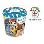 【1個125円(税抜き)】エースコック スープはるさめ黒酢酸辣湯  12個セット(6入×2箱)