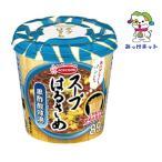 【1個120円(税抜き)の2箱(6個×2箱)まとめ買い】エースコック スープはるさめ 黒酢酸辣湯34