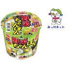 【3箱でも2箱分送料でお得】みっけ!1個102円(税別) エースコック スーパーカップミニ 野菜ちゃんぽん 36個(12個×3箱)セット