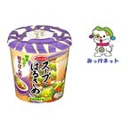 【4箱でも2箱分送料でお得】1個120円(税別)   エースコック スープはるさめ 柚子ぽん酢味32g  24個(6個×4箱)セット