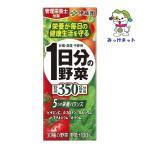 1日分の野菜 200ml×24本 紙パック