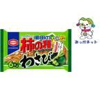 みっけ!1袋220円(税別)のまとめて箱買い 亀田製菓 亀田の柿の種わさび6袋詰 182g 12袋セット