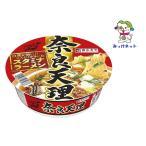 【1個169円(税抜き)】すがきや 全国麺めぐり 奈良天理ラーメン117g 2箱(24個)セット