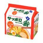 【1箱(6個)まとめ買い】1個458円(税別) サッポロ一番 しょうゆ味5食パック  6個セット (袋麺)