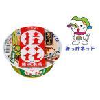 【1箱買い】みっけ!1個178円(税別) サンヨー食品サッポロ一番 名店の味 桂花 熊本マー油豚骨  12個セット