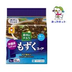 【1箱まとめ買い】東洋水産 素材のチカラ 沖縄産もずくスープ5食入 ×12個(6×2箱)セット