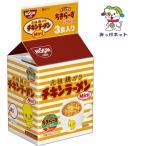 【3箱(36個)でも2箱分送料でお得】1個116円(税別) 日清食品 チキンラーメンミニ袋3食パック (12個×3箱)セット