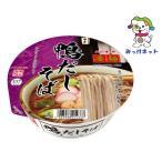 【1個189円(税抜き)の1箱(12個)まとめ買い】ヤマダイ 凄麺 鴨だしそば117g