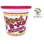 【2箱買いでお得】みっけ!1個116円(税別)  徳島製粉 金ちゃんヌードルしょうゆとんこつ72g  24個(12個×2箱)セット