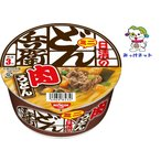 みっけ!1個92円(税別)のまとめて箱買い 日清食品 どん兵衛肉うどんミニ 40g 12個セット (カップうどん)