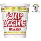 みっけ!1個146円(税別)のまとめて箱買い 日清食品 カップヌードル 77g  20個セット (カップ麺)