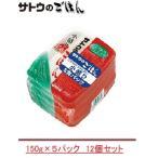 【1箱まとめ買い】みっけ!1個558円(税別)  佐藤食品 サトウのごはんコシヒカリ小盛り150g×5食パック 12個セット