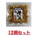 【1箱(12個)まとめ買い】1個258円(税別) MDH 塩そら豆130g (おやつ/やさいせんべい)