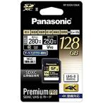 ★【国内正規品】パナソニック 128GB SDXC UHS-II メモリーカード RP-SDZA128JK アクシデントに強い「6+1」の機能 6K、4K対応