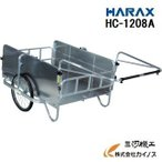 HC-1208A ハラックス コンパック アルミ製側面アルミパネル付タイプ(エアータイヤ) HC-1208A