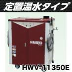 マルヤマ 高圧洗浄機 水圧洗浄機 ポンプ 畜産 農作業 丸山製作所