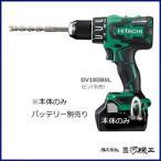 HiKOKI ハイコーキ コードレス振動ドライバードリル DV18DBSL(NN) 18V  アグレッシブグリーン 本体のみ 充電器 バッテリー 別売り (旧日立工機)