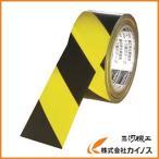 環境安全用品 テープ用品 危険表示テープ