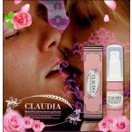 ショッピング女性用 女性用フェロモン香水 クラウディア