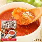 チアシードとバジルシードでふっくらまんぷくカラダ満足スープ(トマトチゲ味)