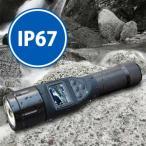 Yahoo!マイキーズ警務用ライト型HDビデオカメラ 防水型撮れるハンディライト
