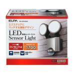 ELPA(エルパ) 屋外用 LEDセンサーライト 2灯 ESL-SS1002AC