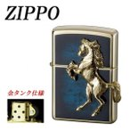 ZIPPO ゴールドプレートウイニングウィニー アトランティックブルーおしゃれ ライター かっこいい